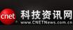 2010全球搜索引擎�I�N大��合作媒�w-CNET