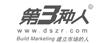 2010全球搜索引擎�I�N大��支持媒�w-dszr.